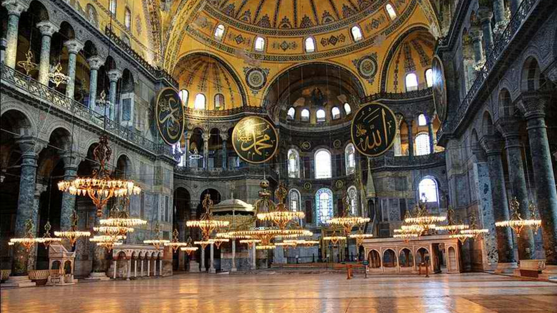 HAGIA SOPHIA CHURCH