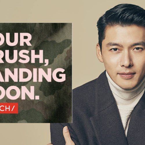 IS HYUN BIN THE LATEST ENDORSER FOR RETAIL GIANT BENCH CLOTHING?