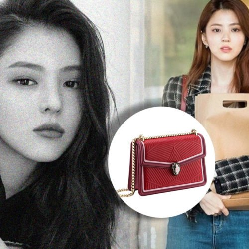 HERE'S THE EXACT DESIGNER BAG OF HAN SO-HEE'S CHARACTER IN A WORLD OF MARRIED COUPLE
