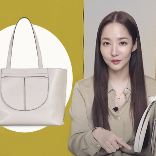 HERE'S THE EXACT BAG THAT RACHEL PARK MIN YOUNG'S SHOWING IN HER VLOG