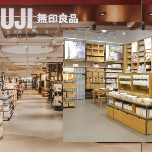 MUJI IS SET TO OPEN ITS LARGEST STORE IN THE PHILIPPINES