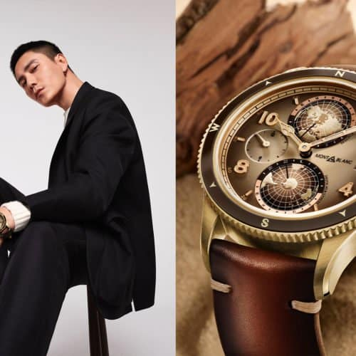MONTBLANC LAUNCHES 2021 BRAND CAMPAIGN FEATURING CHEN KUN